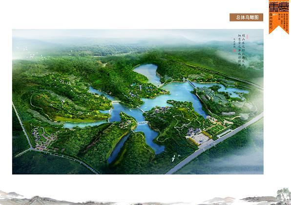 独家:重庆园博园总体规划设计方案展示(多图)