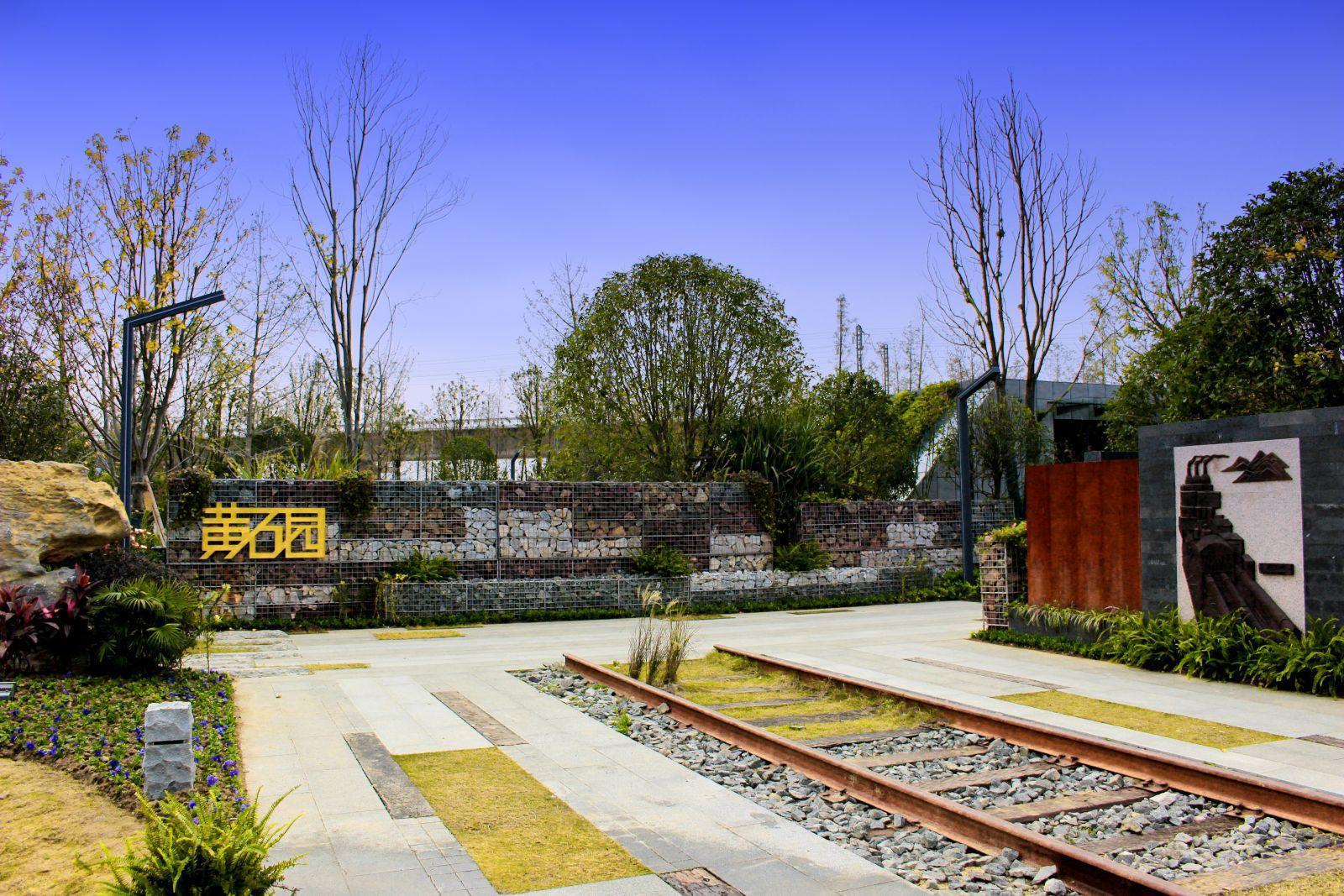 2016新世纪娱乐:第十届中国武汉园博会黄石园