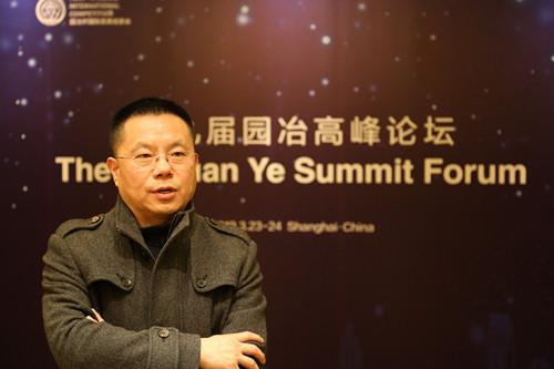 上海交大设计院孙洪刚:景观设计需要新的价值观