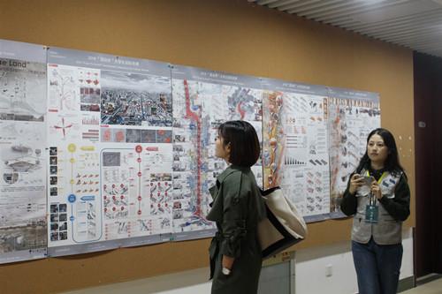 国际风景园林师论坛在山东建筑大学成功举办